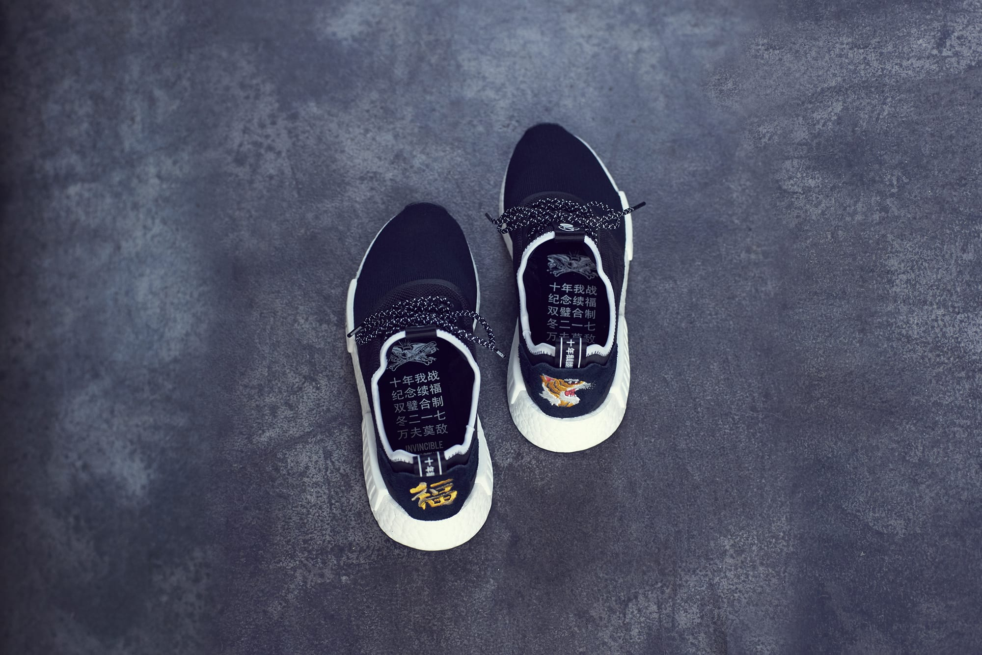 45913a95efe adidas Consortium NMD R1 Invincible X Neighborhood releases Fri 29th ...
